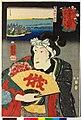 No. 25 Bushu Shinagawa nori 武州品川海苔 (Seaweed from Shinagawa) (BM 2008,3037.02120 1).jpg