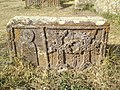 Noratus old cemetery 11.jpg