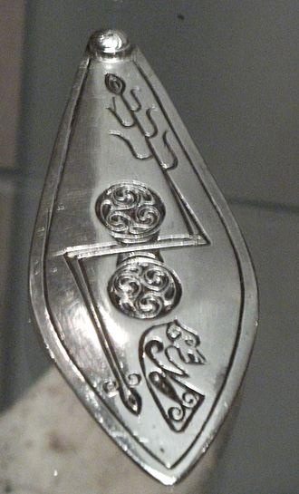 Picts - 19th century copy of silver plaque from the Norrie's Law hoard, Fife, with double disc and Z-rod symbol