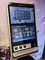 Norsk Tipping Multix Joker Poker spilleautomat, Ågotnes Bensin og Storkiosk, Sotra 2017-10-31 d.jpg