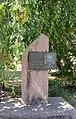 Novomyrhorod Monument of Decembrist Ye.Obolenskiy Sobornosti Str. 97 (YDS 2915).jpg