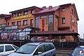 Nowy Dwór Mazowiecki, Hotel Elektromex - fotopolska.eu (264983).jpg