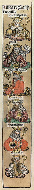 Nuremberg chronicles f 55r 1.png