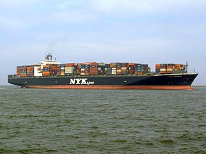Nyk Aphrodite p1 approaching Port of Rotterdam, Holland 09-Apr-2007.jpg