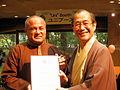 Odisha's Kunna Dash First Indian appointed as the International Tourism Ambassador of Kyoto, Japan.JPG