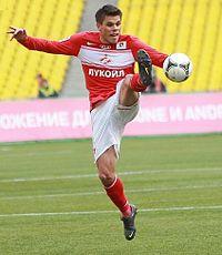 Ognjen Vukojević 2013.jpg
