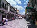 Ohrid vo juli 2007 (13).JPG