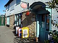 Okeford Fitzpaine post office, Dorset. (3279190509).jpg