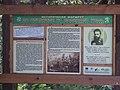 Okolchitza monument 18.jpg