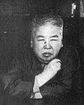 Seikō Okuhara