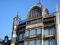 Old England building, Brussels.jpg