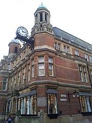 Old Town Hall, Richmond, London