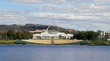 Old and new parliament houses across lake02.jpg
