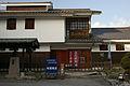 Omachi onsen-kyo03s3.jpg