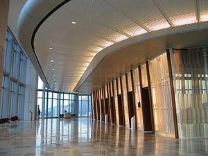One Island East - Image: One Island East 37F Sky Lobby
