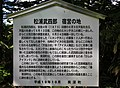 Onnenai, Bifuka, Nakagawa District, Hokkaido Prefecture 098-2361, Japan - panoramio (1).jpg