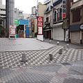 Open space in Machida.jpg