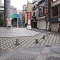 Open space in Machida.jpg