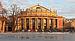 Opernhaus Stuttgart amk.jpg