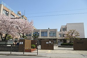 Osaka City Shin-Tatsumi junior high school.JPG