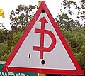Overtake progibition sign india.JPG