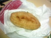 Ox-tongue pastry.jpg