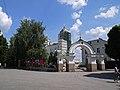 P1070808+ Монастир бернардинів.jpg