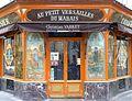 P1350805 Paris IV angle rues F Miron et Thiron boulangerie rwk.jpg