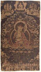 Padmasambhava (Guru Rinpoche, 8th century)