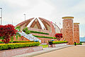 Pakistan Monument Islamabad PK.jpg