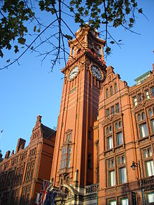 Palace Clock Tower, Manchester.jpg
