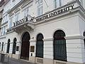 Palais Wenkheim Vienna - 11.jpg