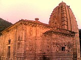 Panchvaktra Temple.jpg