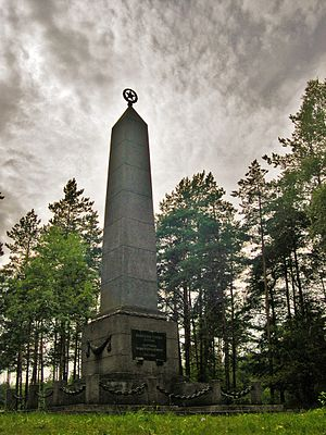 Ypatingasis būrys - Original Soviet built memorial to the Soviet Victims in the Paneriai Woods