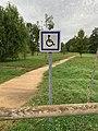 Panneau CE14 Parc Rives Menthon St Cyr Menthon 1.jpg