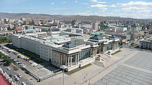 Government Palace (Mongolia) - Government palace from above in 2010