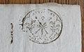 Papier timbré Auvergne 1745.JPG