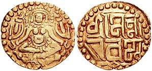 Naravarman - Image: Paramaras of Malwa King Naravarman Circa 1094 1133