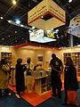 Paris, Salon du Livre 2015 (08) Sultanat d'Oman.JPG