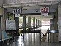 Peimen Station02.jpg