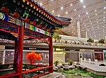 Peking Beijing Airport 2016 21.jpg