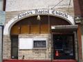 Peoples Baptist Church, Philadelphia, front door.png