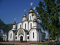 Pereyaslavl-Zalessky the Cathedral of St. Nicholas late 17th century - panoramio.jpg
