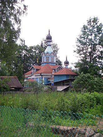 Siversky - Image: Peter and Paul church in Siverskiy