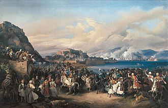 Nafplio - The Entry of King Otto into Nauplia by Peter von Hess