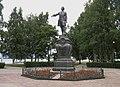 Petrozavodsk.Peter the Grosse monument..jpg