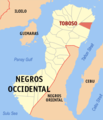Ph locator negros occidental toboso.png