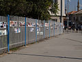 Photo wall of men that disappeared during 89-99 Kosova War (3939042991).jpg