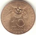 PièceFrançaise10Francs1983-ConquèteEspace-Revers.png