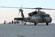 PikiWiki Israel 15664 sea of dead